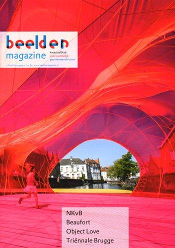 Beelden magazine (82-2018)