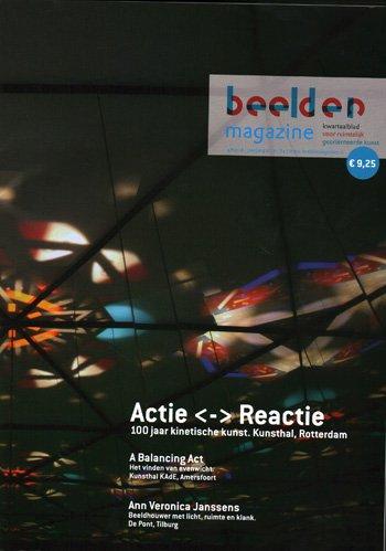 Beelden magazine (84-2018)
