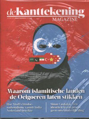 De Kanttekening (10-2020)