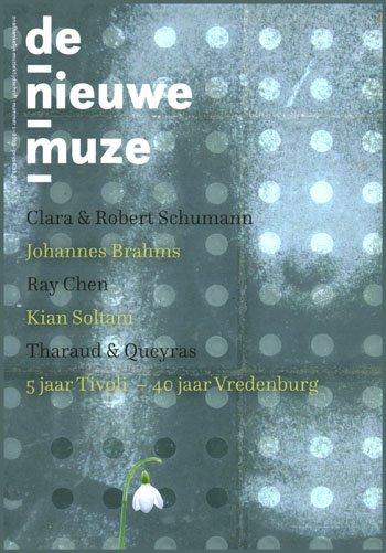 De nieuwe Muze (voorh. Muze pianowereld) (01-2019)