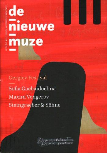 De nieuwe Muze (voorh. Muze pianowereld) (04-2018)