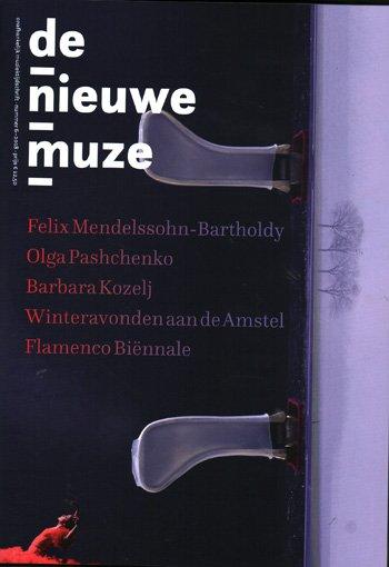 De nieuwe Muze (voorh. Muze pianowereld) (06-2018)