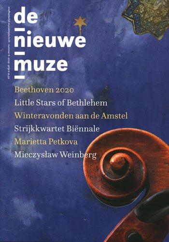 De nieuwe Muze (voorh. Muze pianowereld) (06-2019)
