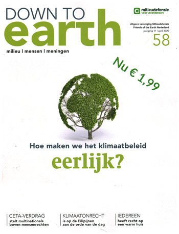Down to Earth (58-2020)
