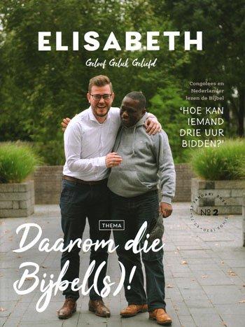 Elisabethbode (02-2020)
