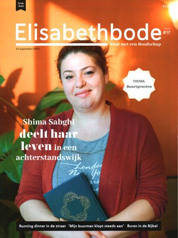 Elisabethbode (17-2018)