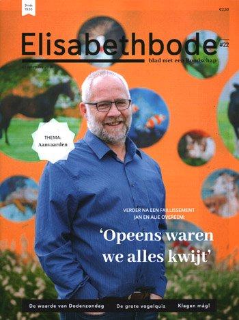 Elisabethbode (22-2018)