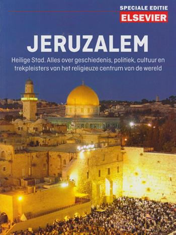 Elsevier Jeruzalem (1)