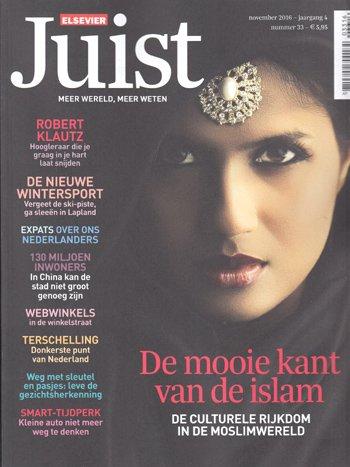 Elsevier Juist (33-2016)