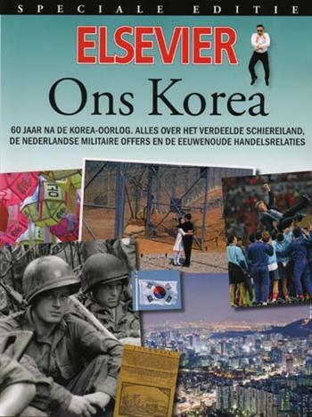 Elsevier Ons Korea (1)