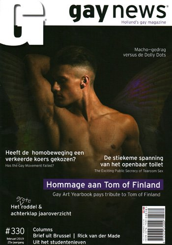 Gay news (330-2019)
