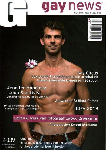 Gay news (339-2019)