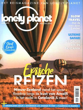 Lonely Planet traveller (03-2019)