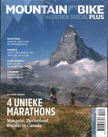 Mountainbike Plus (189-2019 Marathon Special)