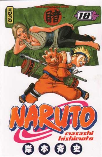 Naruto (18)