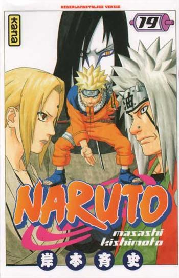 Naruto (19)