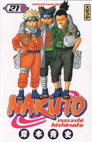 Naruto (21)