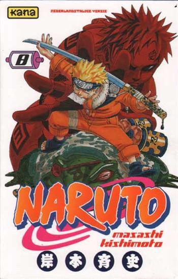 Naruto (8)