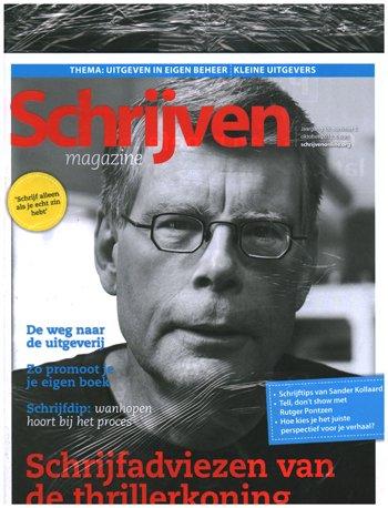 Schrijven Magazine (05-2019)