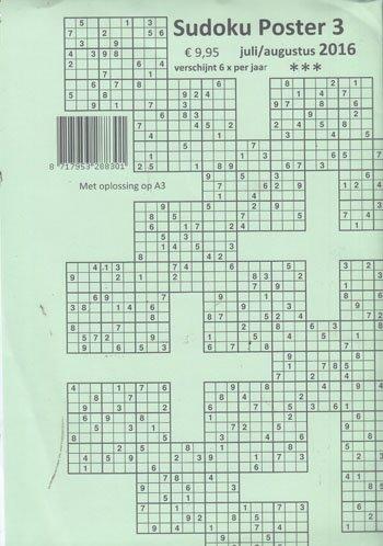 Sudoku Poster (03-2016)