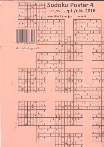 Sudoku Poster (04-2016)