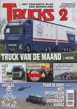 Trucks (02 2015)