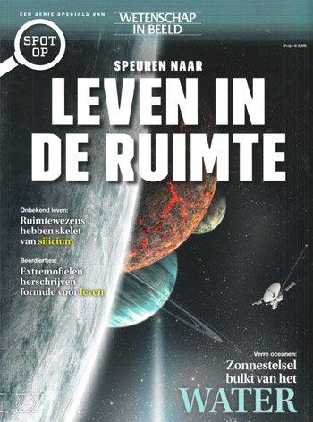 Wetenschap in Beeld Special (Leven in de ruimte)