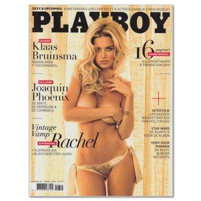 playboy-magazine.jpg