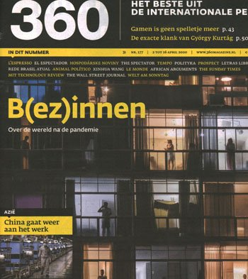 360 (177-2020)