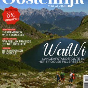 Oostenrijk magazine (04-2020)