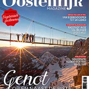 Oostenrijk magazine (05-2020)