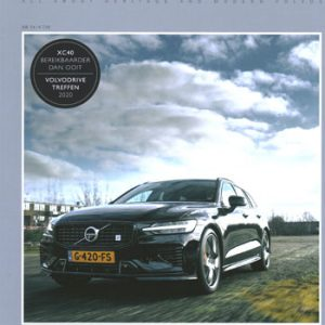 VolvoDrive (54-2020)