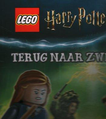 Lego (6-2020 Harry Potter)