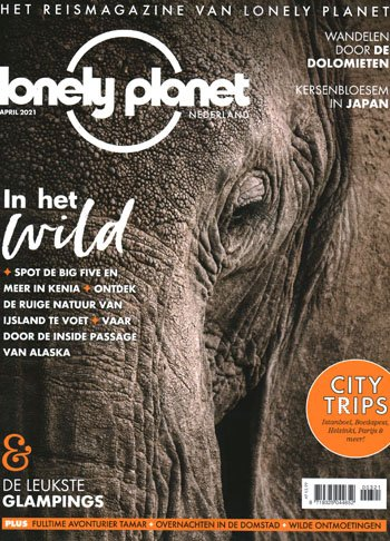 Lonely Planet (03-2021)