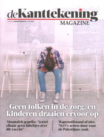 De Kanttekening Magazine (juni 2021)