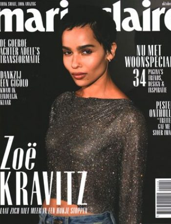 Marie Claire (10-2020)