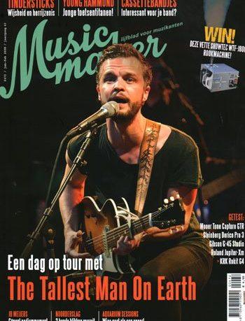 Musicmaker (472-2020)