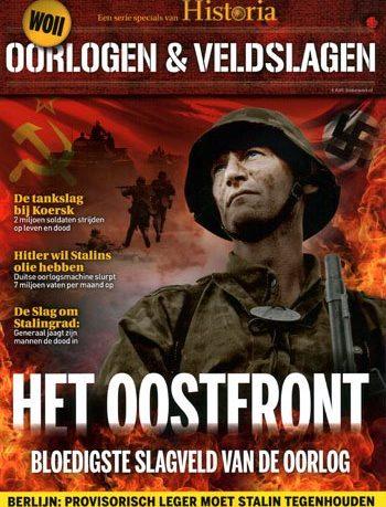 oorlogen-en-veldslagen-02-2021